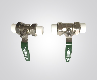 PPR管件-双活接铜球阀