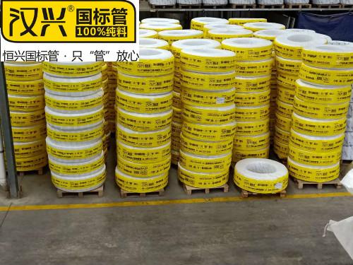 西安管材厂家的ppr管材热熔焊接应注意的事项