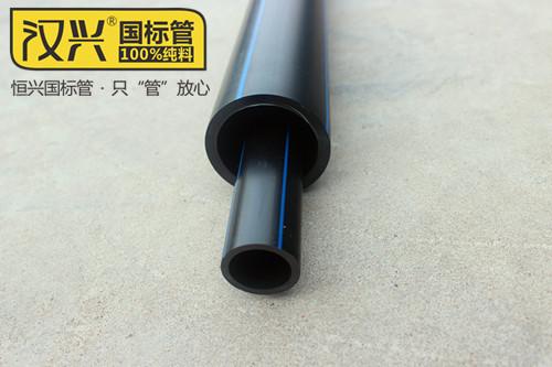 西安pe管厂家pe给水管压力标准