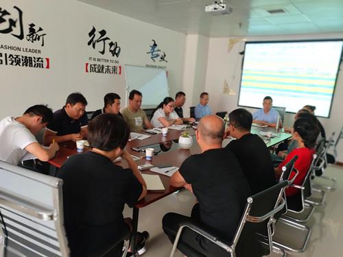 Pe管厂家—西安恒兴管业工作会议
