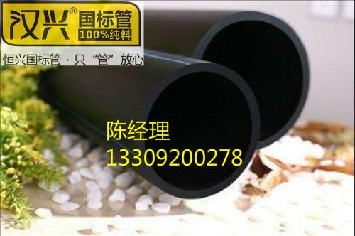 pe给水管材市场价格表.jpg