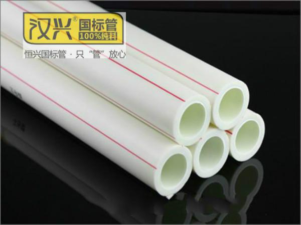 西安冷热水ppr管材规格说明与参数表.jpg