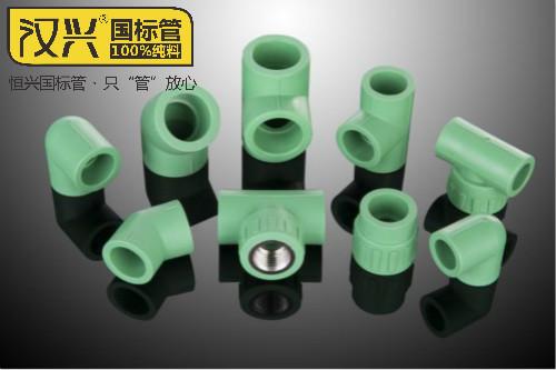 ppr管材精品—绿翡翠系列
