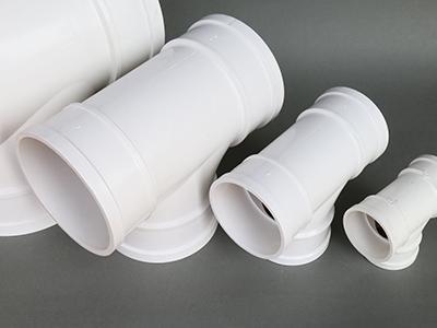 PVC管件.jpg