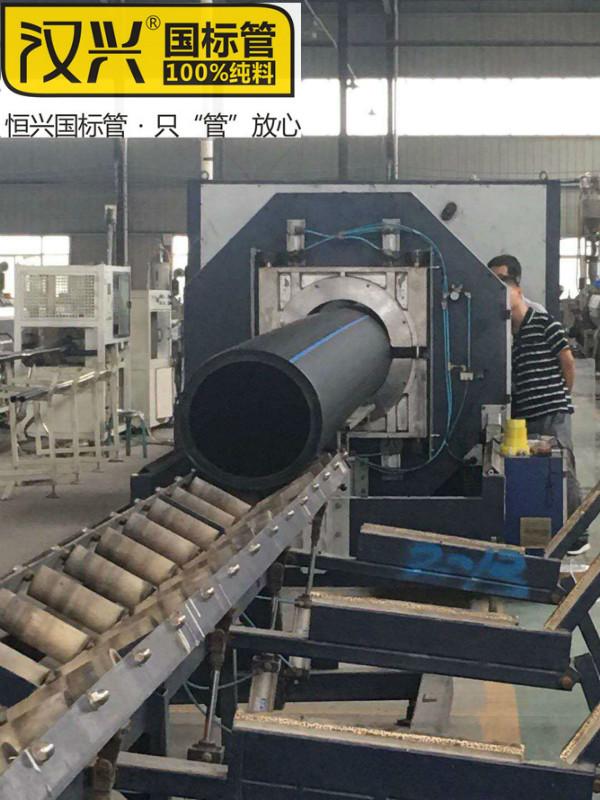 给水pe管材生产.jpg