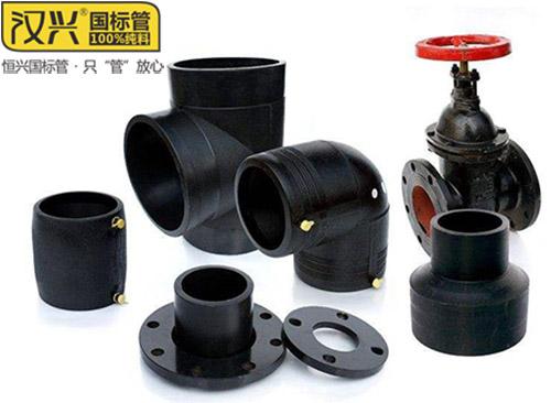 PE管件(承插、对接、焊接)大全