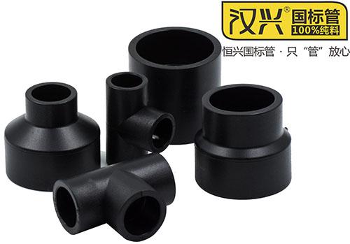 PE给水管与不同材质的管材以及管件连接方法