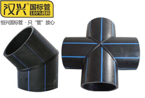 PE焊制管件.jpg