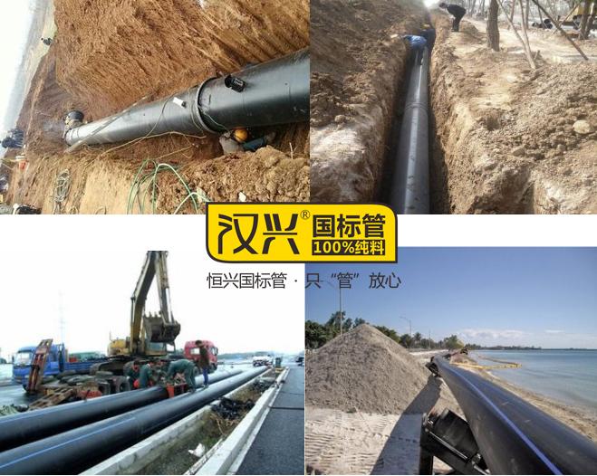 PE给水管在节水灌溉上有着独特的优点.jpg