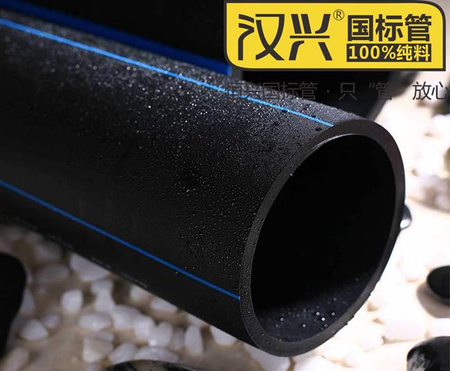 PE给水管的耐高低温是多少?