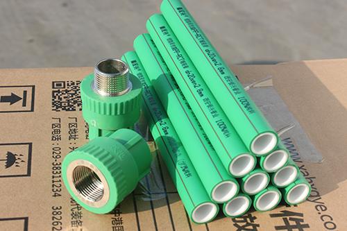 绿色PPR水管.jpg