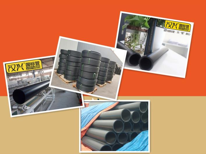 pe管—pe给水管焊接工艺及注意事项