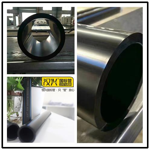 PE管生产质量的决定因素.png