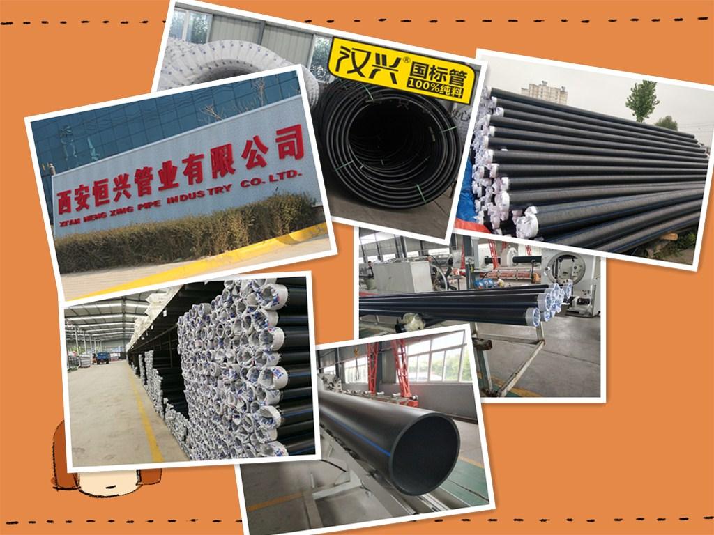 厂家直击,PE给水管在虹吸排水管道中的应用 3.jpg