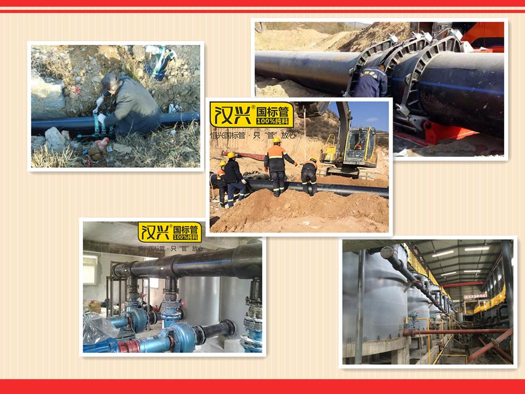PE给水管在节水灌溉上有着独特的优点.png