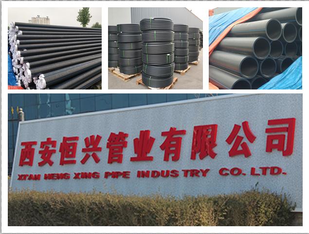 【新标准】规定PE给水管,PE排水管,PE矿用管区别.png